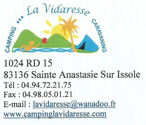 Logo reservation